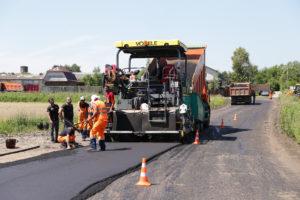 Строительство и ремонт дорог Успенское